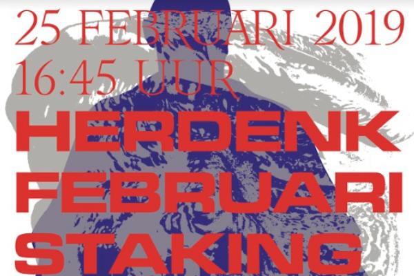 Februaristaking: affiche met de Dokwerker herdenking 2019